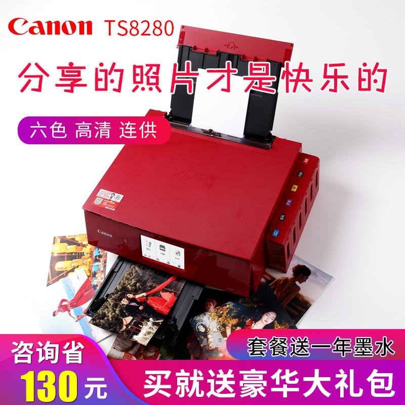 佳能TS8280照片打印机家用小型六色高清彩色多功能喷墨一体机手机无线wifi学生家庭相片办公复印扫描三合一
