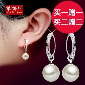 珍珠耳扣925女韩国时尚纯银耳环