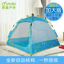 Leisurely outdoor travel game house childrens Rope tent toy house indoor game House toys