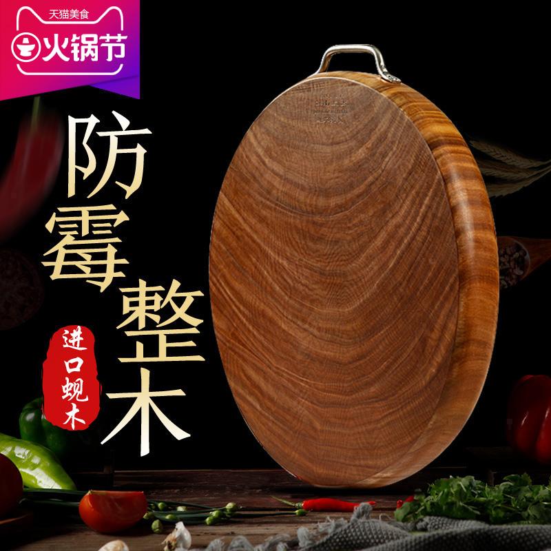蚬木菜板防霉家用砧板实木正宗铁木砧板案板切菜板越南粘板占板