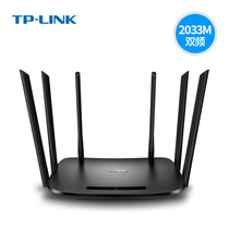 (change not to repair) Tp-link Gigabit Wireless rate Tplink Dual frequency Router 2100M wireless home wall High speed WiFi AP Wall King Optical fiber broadband Smart 5G