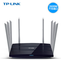 (Full gigabit port + one year replacement service) Tp-link Dual Gigabit Router wireless home high-speed wall-penetrating WiFi dual-frequency 5G fiber WDR8620