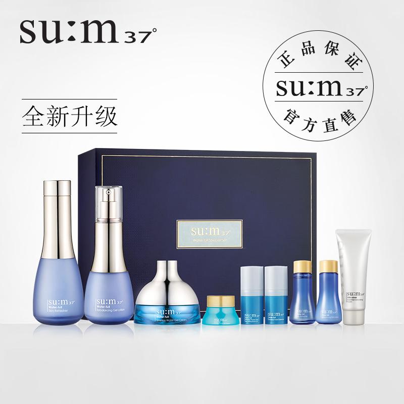 呼吸惊喜水分套盒水乳化妆品套装韩国护肤度呼吸套盒sum37苏秘