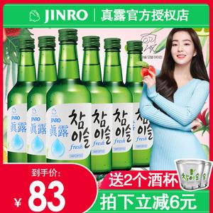 送2酒杯  韩国原装进口 新真露竹炭烧酒17.2度清酒360ML*6瓶装