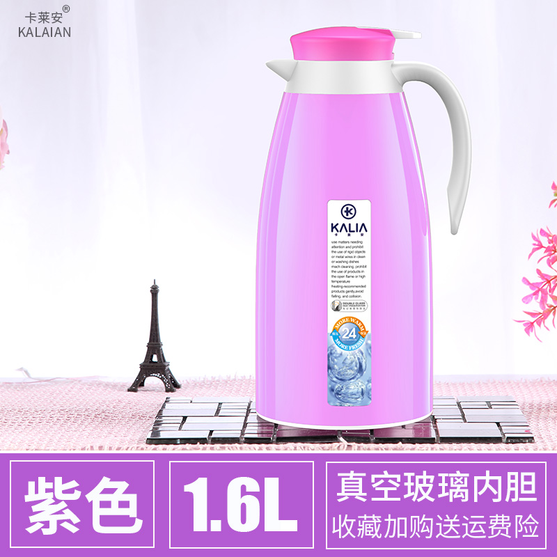 Фиолетовый 1600ml