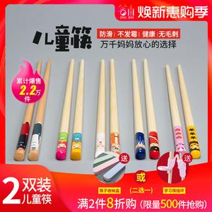 儿童宝宝学习筷练习竹短家用筷子