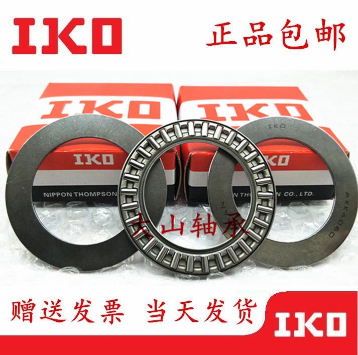 Импортный упорный ролик IKO стрелка Подшипник AXK2035 / 2542/3047/3552/4060/4565