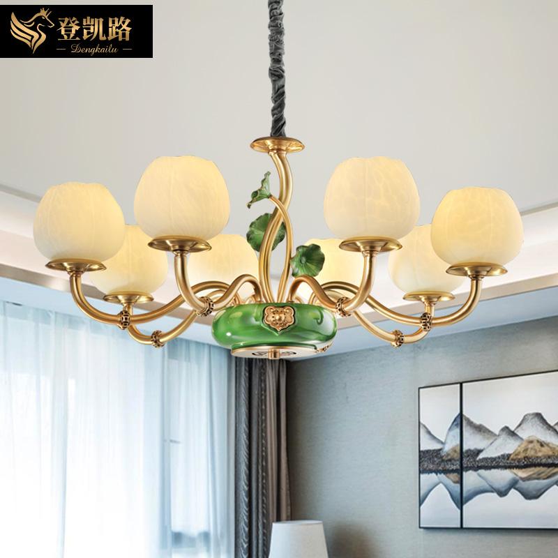 新中式灯客厅吊灯卧室灯大气清新荷花灯中国风室内餐厅灯饰灯具vb