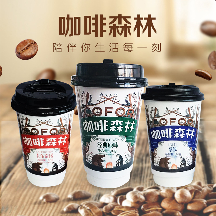 Coffee instant coffee drink cup 30 cups of strong aroma mellow Mocha latte cappuccino refreshing coffee