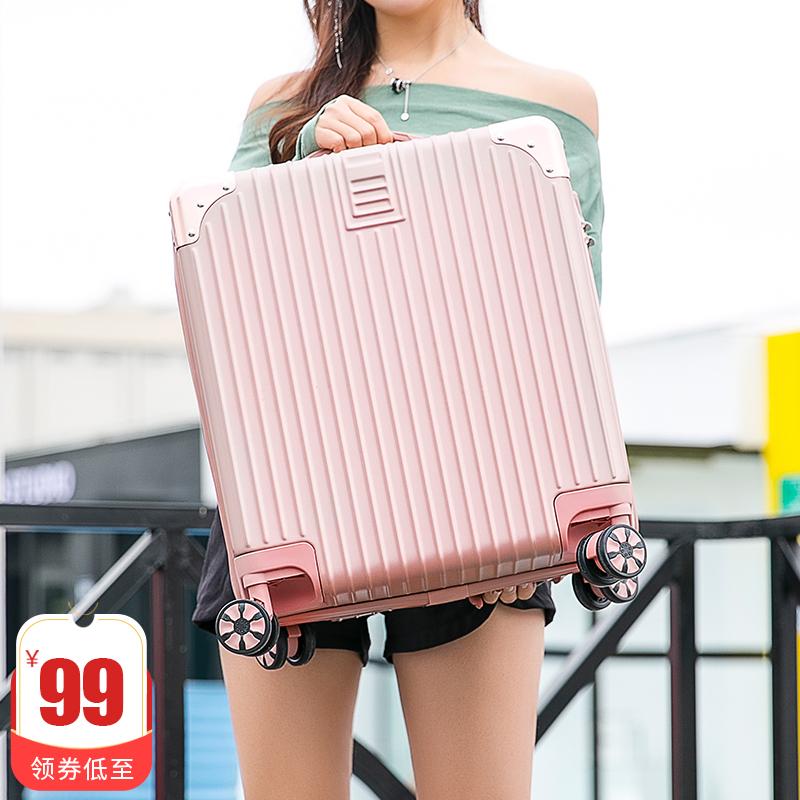 行李箱女ins网红小型密码轻便拉杆箱万向轮男潮18寸小清新登机箱