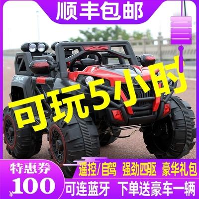 儿童电动车四轮越野车4驱带遥控汽车可坐大人玩具车双人宝宝童车
