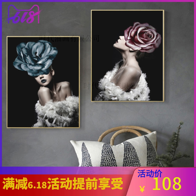 Exhibition hall model room modern simple hanging painting Nordic Hotel porch mural beauty sexy art fashion decorative painting