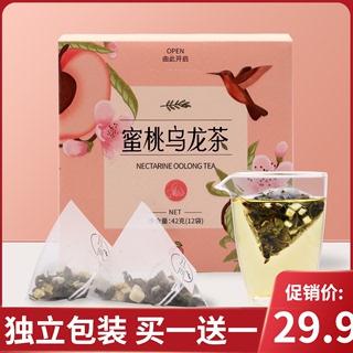 蜜桃乌龙茶夏日冷泡水果茶白桃乌龙茶三角茶包组合型花草茶小袋装