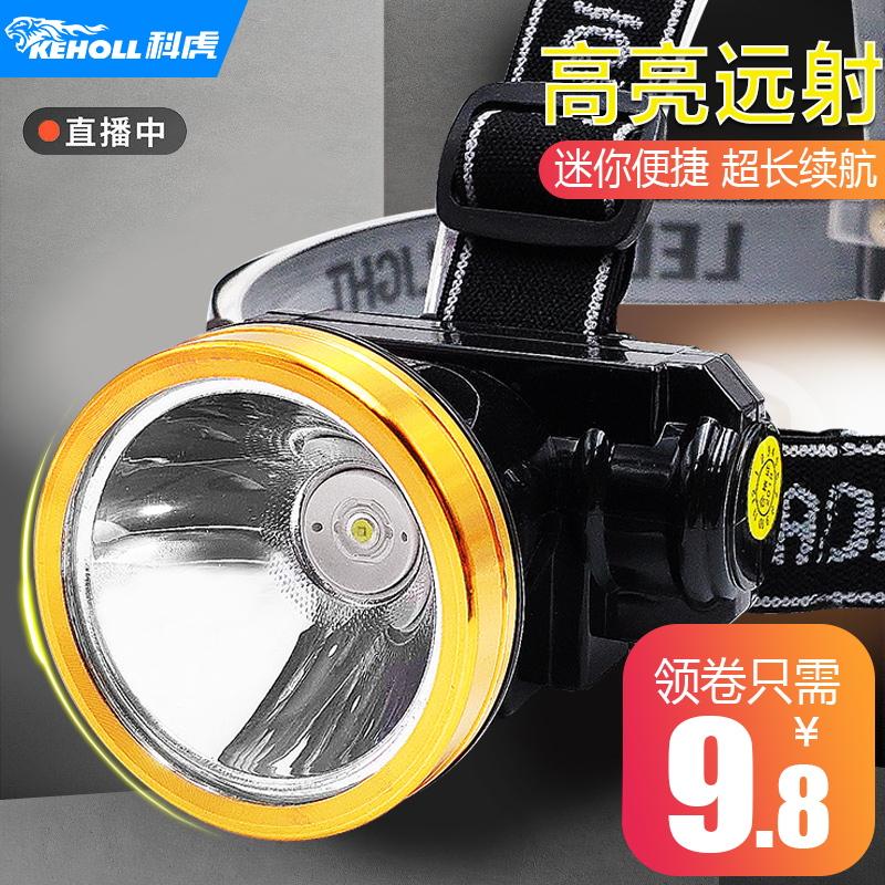 科虎LED头灯强光可充电感应超亮头戴式手电筒户外夜钓矿灯钓鱼灯