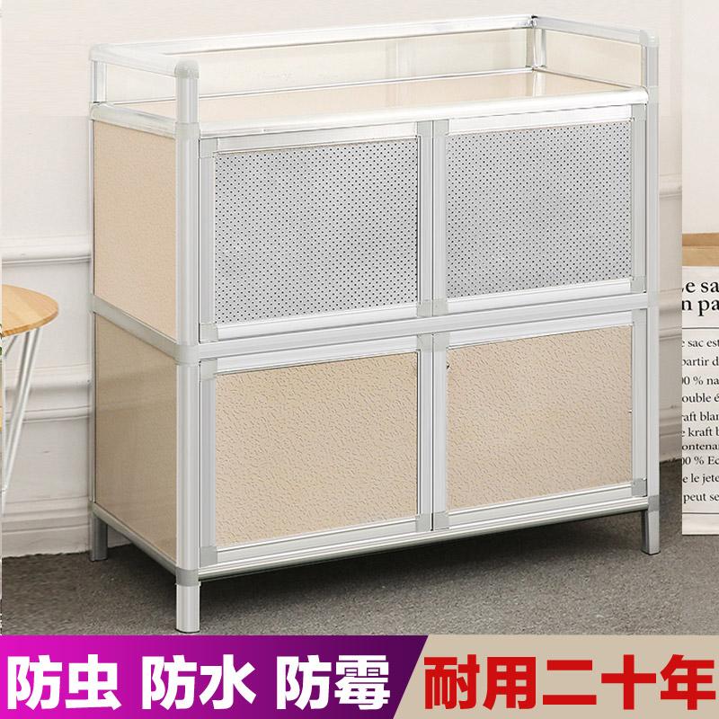 灶台柜橱柜一体小橱柜租房用简易橱柜租房用出 放碗装碗架 放盘子