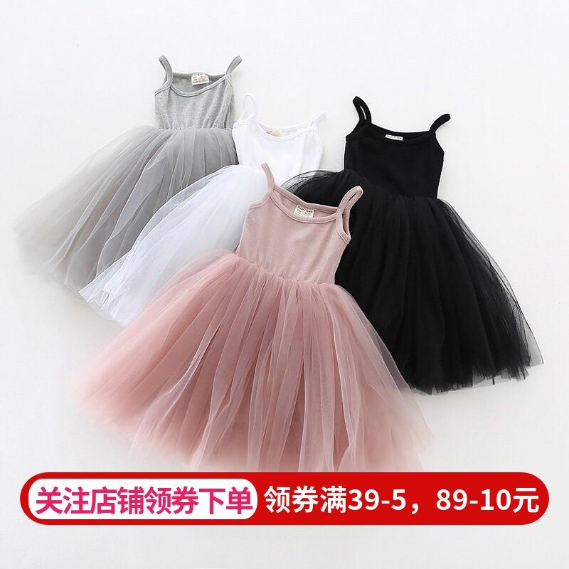 11月29日最新优惠女童白色打底春秋装黑色网纱吊带裙