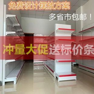 【冲量】超市便利店货架零食母婴文具五金药店展示置物架多层