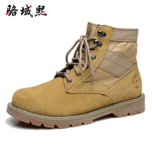 Martin Boots Men's Summer Breathable Leather British Wind Desert Boots Net Red Couple Shoes High Uppers Army Boots