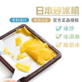 炒酸奶机家用小型免插电日本CHIROLLY儿童冰激凌可卷炒冰盘炒冰机图片