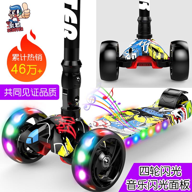 热销0件限时抢购1-2-3-6岁儿童宽轮折叠单脚滑板车