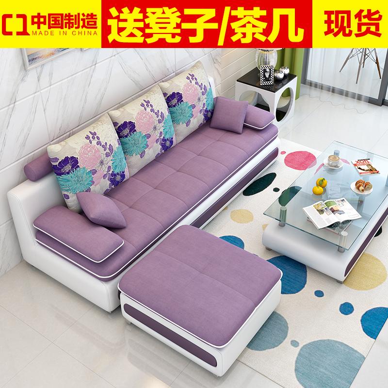 沙发小户型布艺可拆洗简约现代客厅组合双人三人经济型沙发包邮