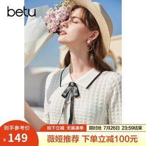 【薇娅推荐】百图2021夏季新款蝴蝶结薄款套头短袖女针织衫上衣