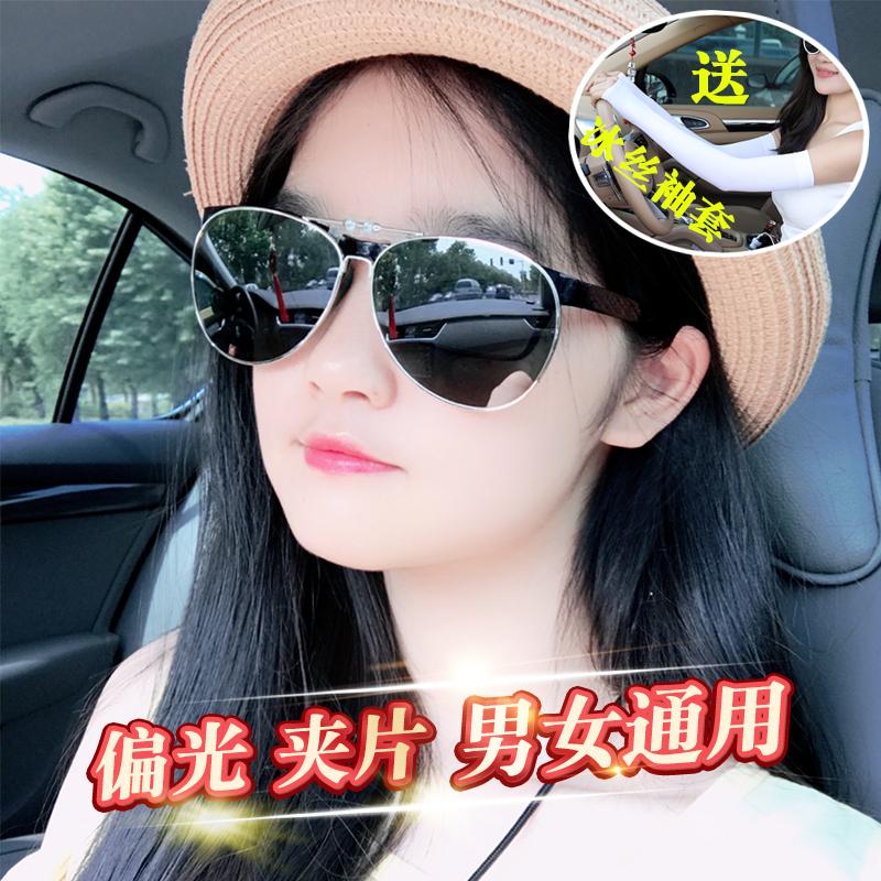 Polarizing sunglasses clip mens driving glasses clip can turn up myopia Sunglasses clip womens