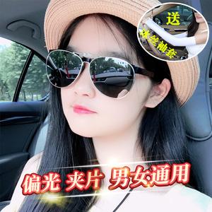 偏光墨镜夹片男开车驾驶眼镜镜片夹可上翻近视用太阳镜夹片式女款
