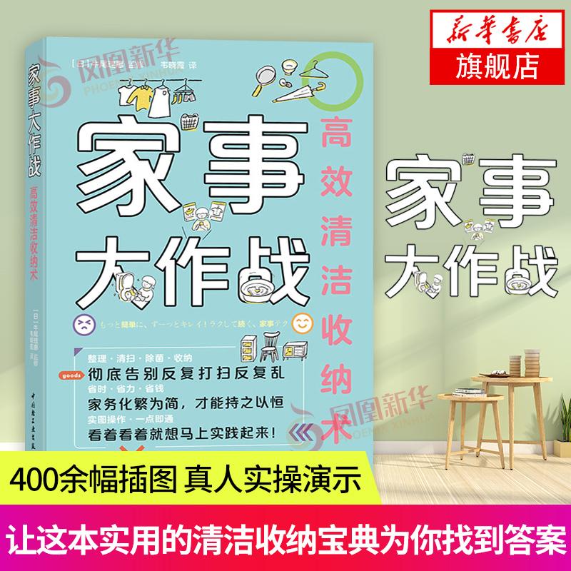Аксессуары для ванной комнаты / Контейнеры для хранения Артикул 619052201241