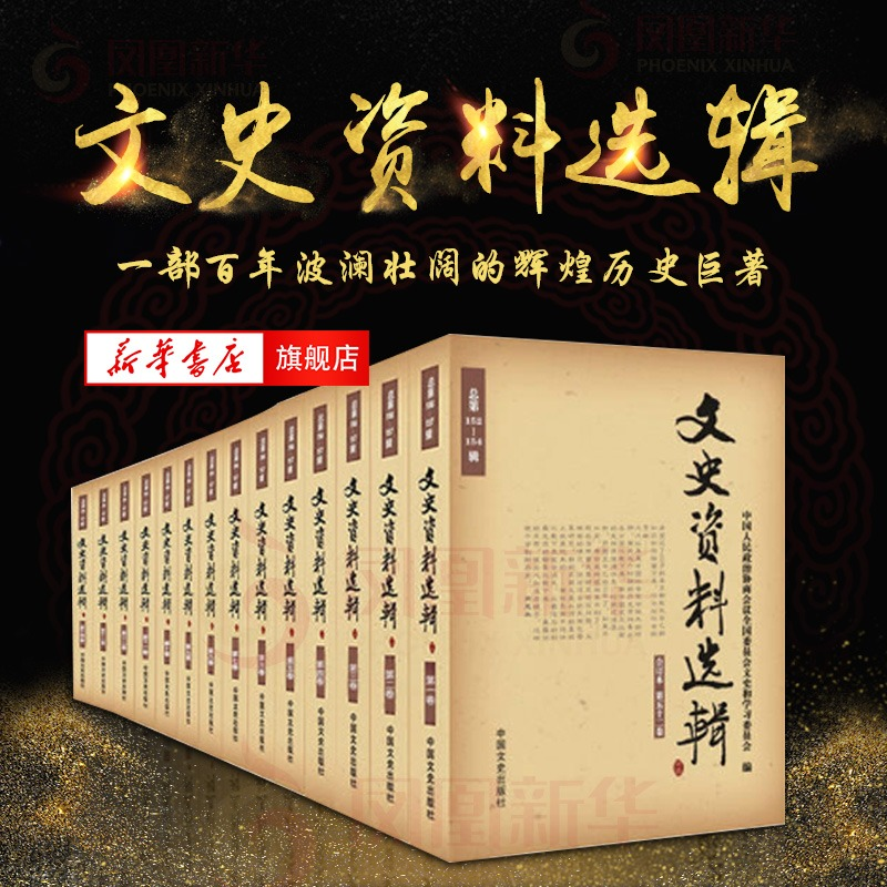 Книги о коллекционировании мебели Артикул 566660509520