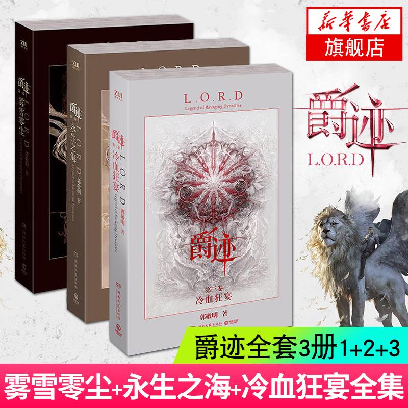 中国福彩双色球107期结果 下载最新版本APP手机版