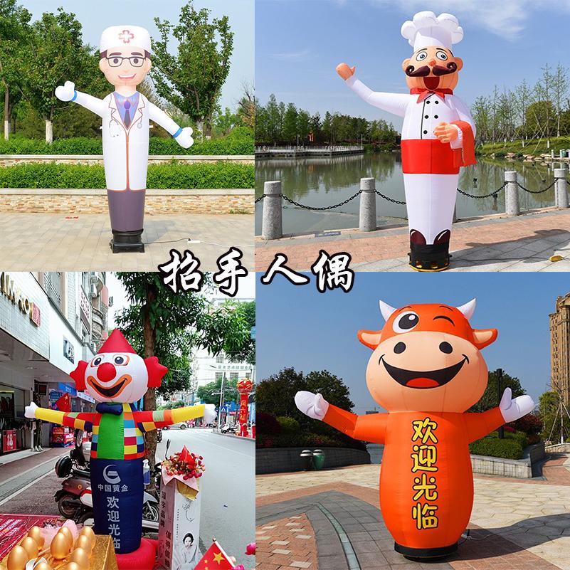 中國代購 中國批發-ibuy99 ��������������� 充气开业活动牛年卡通招手气模迎宾小人偶广告空中摇摆跳舞星定制