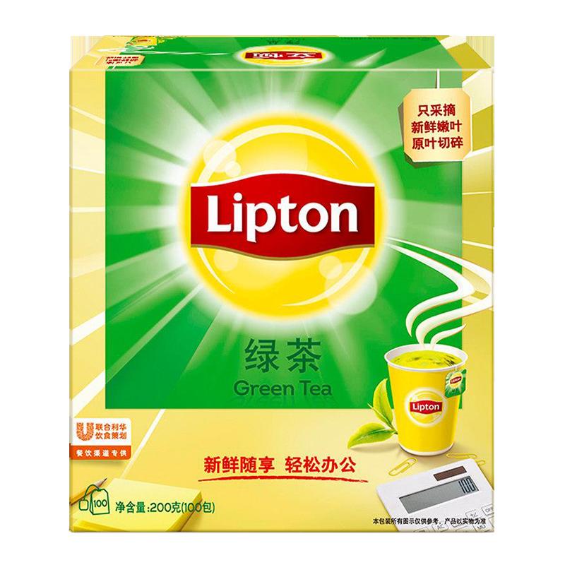 Чай Артикул 579023909114