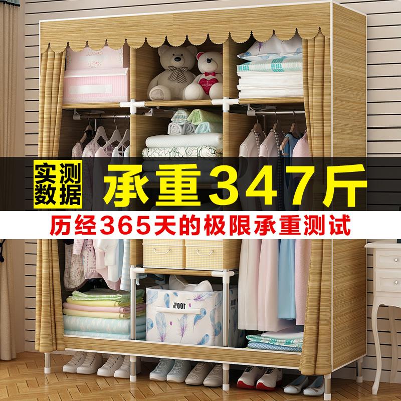 简易布衣柜钢管加粗加固加厚全钢架家用布艺双人经济型折叠挂衣柜