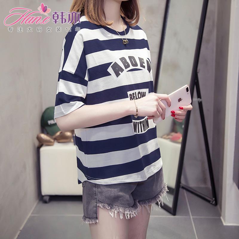 韩亦 2018新款胖妹妹夏装大码女装200斤宽松显瘦条纹短袖t恤女