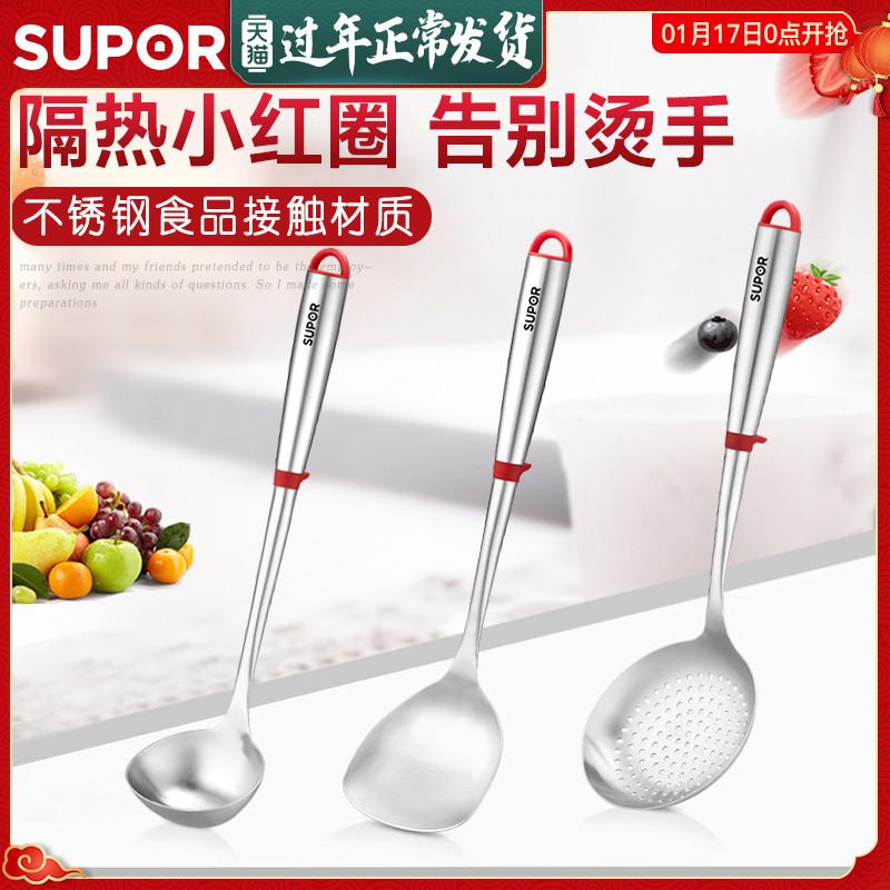 苏泊尔铲勺三件套家用不锈钢炒菜铲子厨房中式铲大汤勺子粥勺漏勺