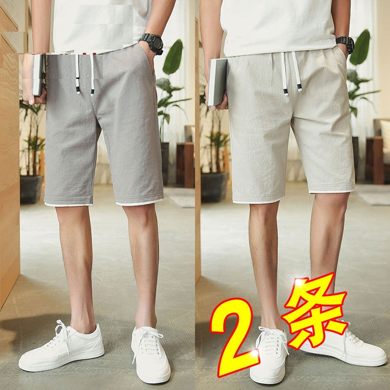 棉短裤男夏季新款休闲五分裤男士宽松大码沙滩裤中裤男