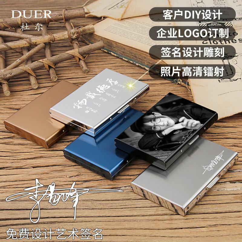 防盗刷金属卡包男超薄防消磁小巧银行卡套夹女可放驾驶证的卡盒