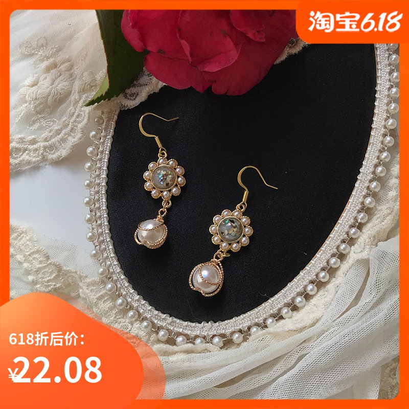 [Versailles crystal] antique palace style super immortal exquisite long baroque pearl gentle French Earrings