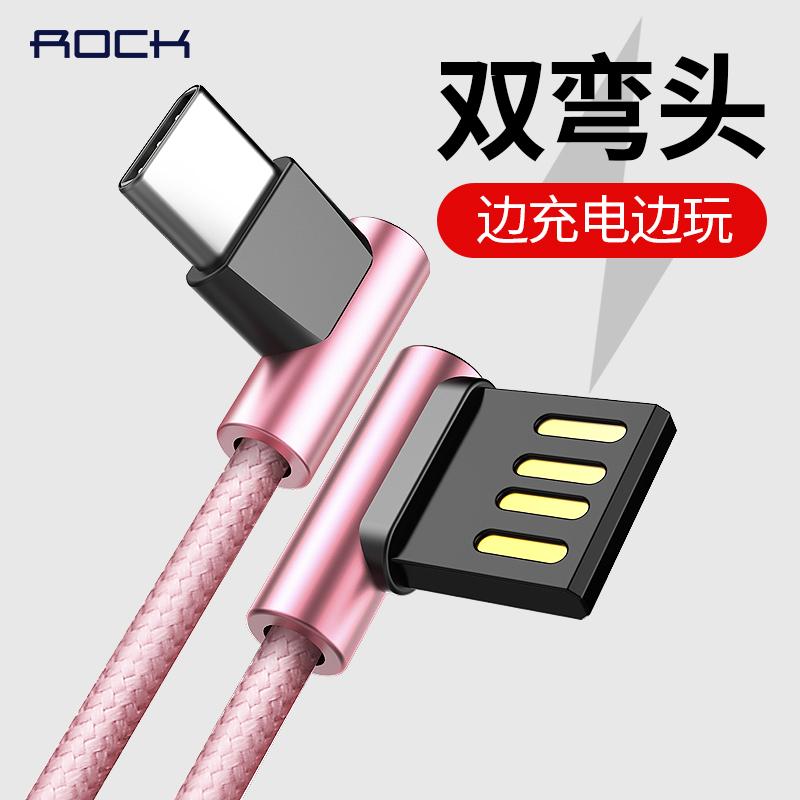 ROCK安卓Type-C手机充电线90度弯头三星note8数据线华为mate10