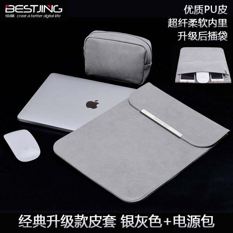 mac苹果笔记本macbook电脑包pro13.3内胆air13寸保护11套12皮套15男女可爱11.6英寸超薄便携时尚简约公文包