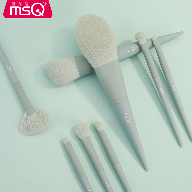 MSQ/Magic Silk Kou 9 half sugar makeup brush set brush makeup brush full set of eye shadow brush makeup tools beginner