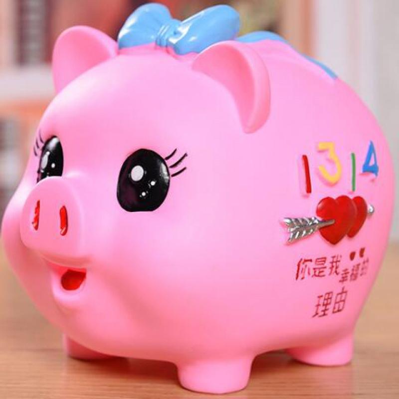 小猪防摔儿童硬币卡通搪胶储蓄罐限3000张券