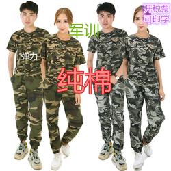 学生军训服套装纯棉迷彩服夏季薄款男女军装长短袖迷彩T恤作训服