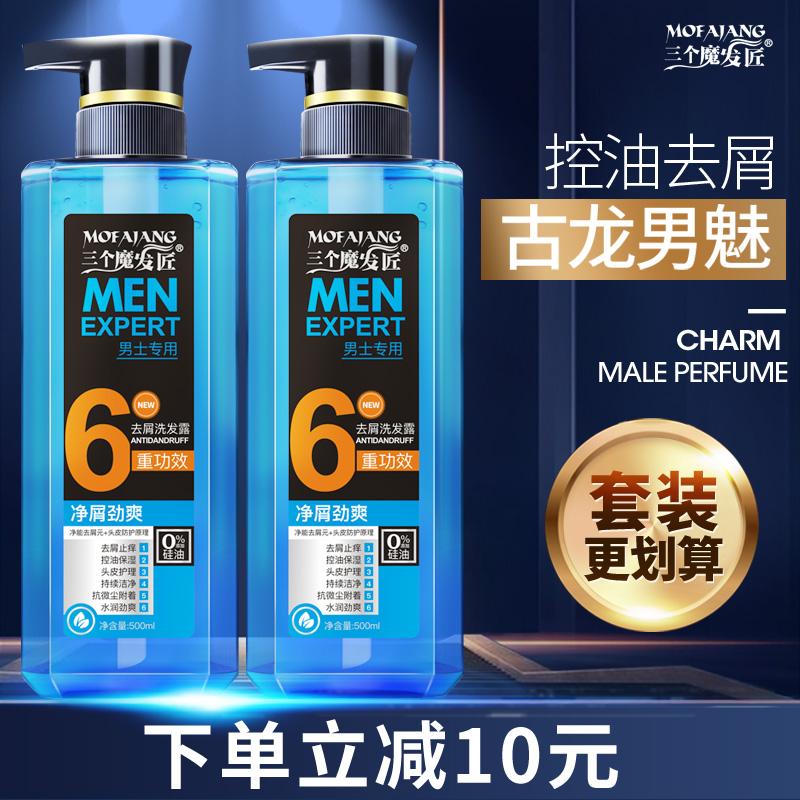 Шампуни для волос Артикул 594294913712