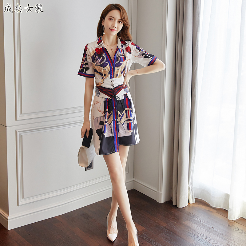 Dress 2020 new summer slim slim, fresh and sweet womens printed skirt