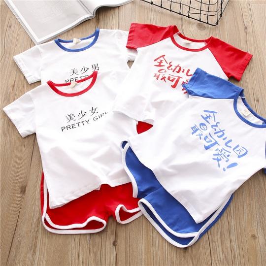 全幼儿园最可爱衣服儿童套装夏季男童女童纯棉运动休闲两件套趣味