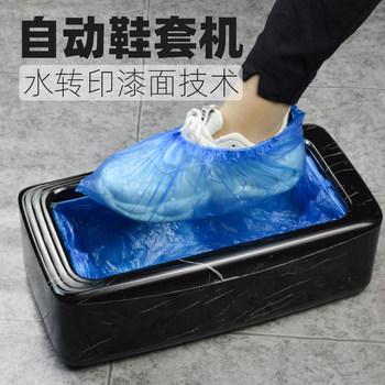 全自动鞋套机家用新款踩脚盒器膜机