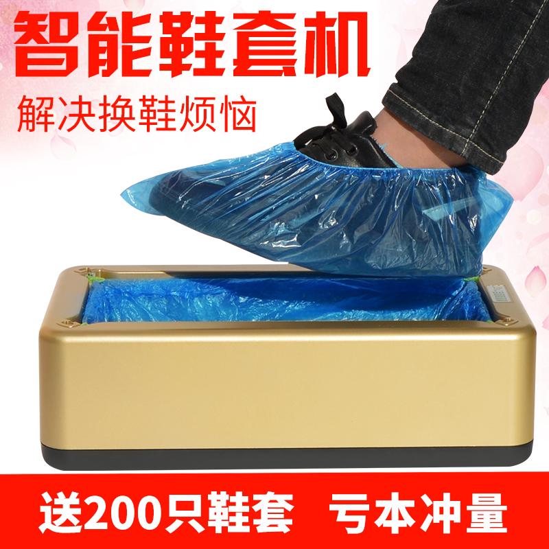 全自动鞋套机家用客厅新款一次性脚套盒智能覆膜机鞋膜机办公包邮
