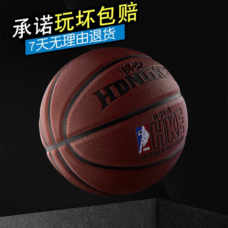 78.00元包邮正品室外篮球真皮牛皮手感水泥地耐磨男女青少年比赛软皮蓝球学生